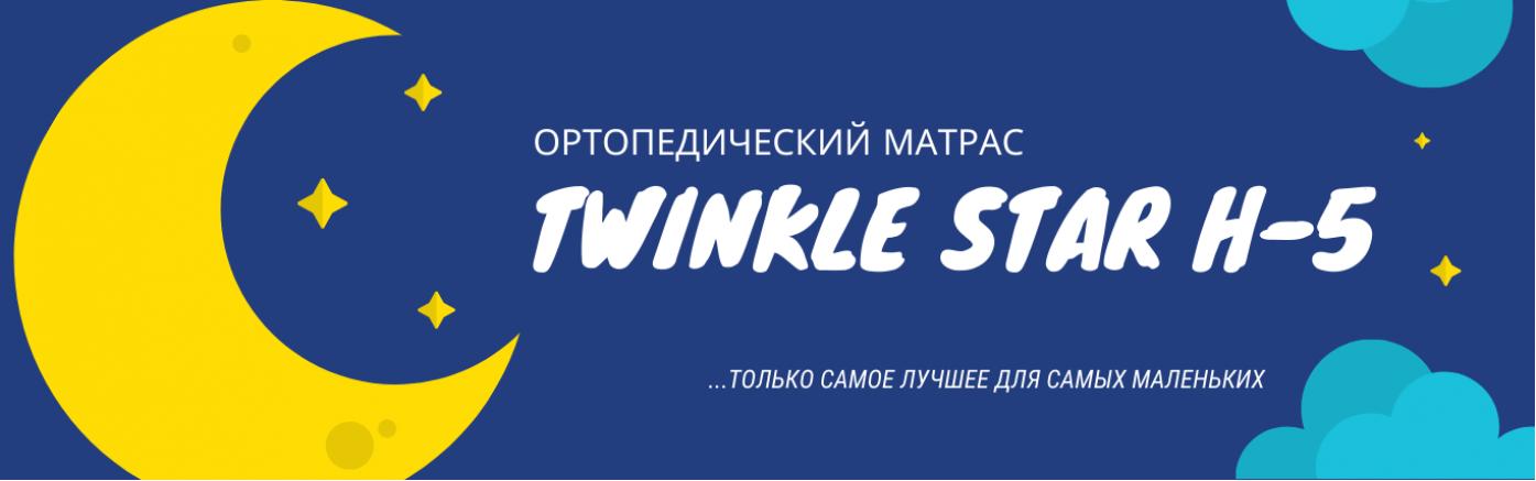Twinkle-star-h-5